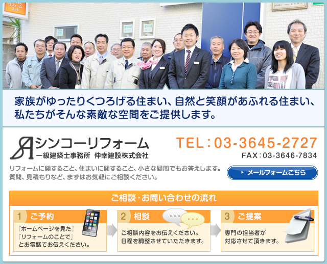 電話 03-3645-2727